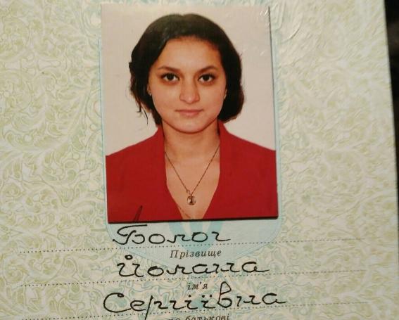 На Виноградівщині поліція розшукує неповнолітню дівчину