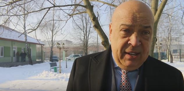 """""""Нові мовні законопроекти – це провокація"""", – Геннадій Москаль"""