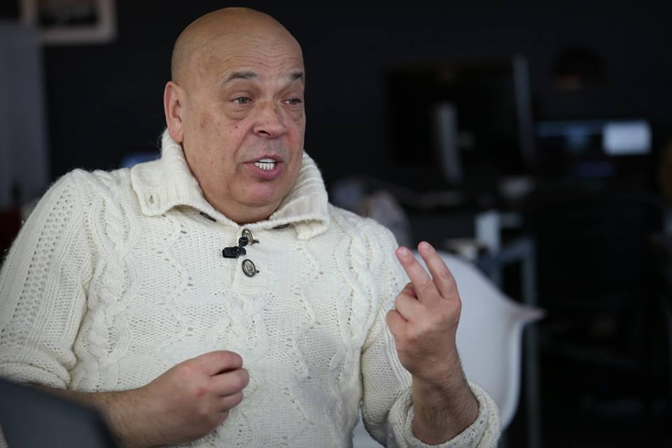 Геннадій Москаль прокоментував корупційний скандал в Ужгородській міській раді