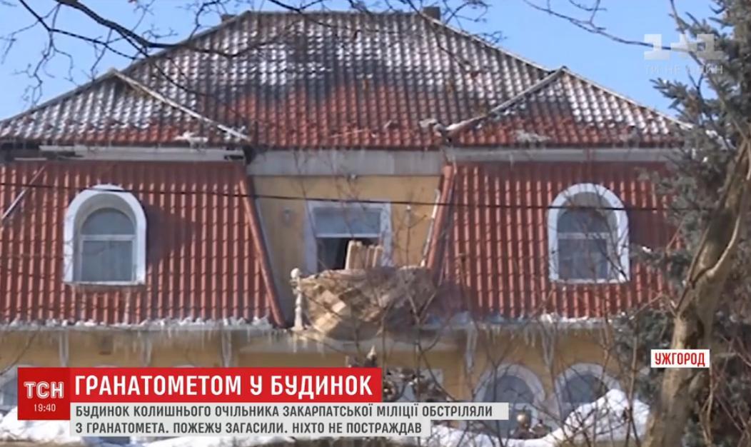 """Закарпатські активісти назвали постріл з гранатомета у будинок Василя Варцаби """"привітом з минулого"""""""