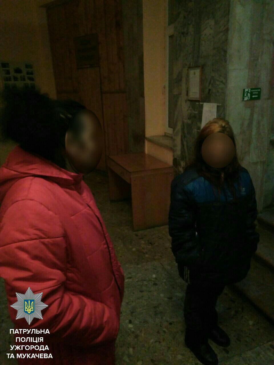 У центрі Мукачева у жінки вкрали гаманець з грошима