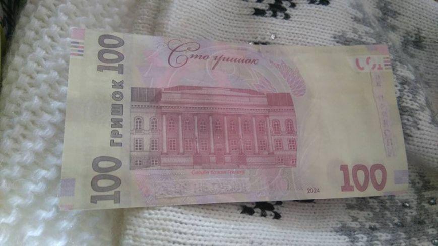 В Ужгороді таксист розрахувався з жінкою фальшивою 100-гривненою купюрою