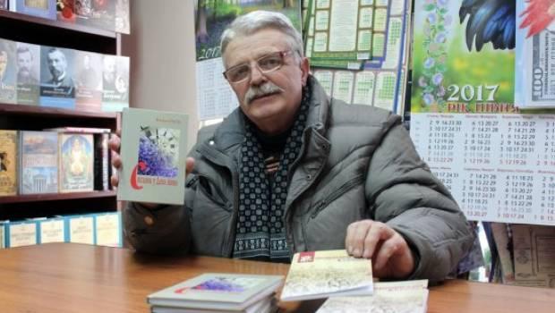 Закарпатський поет Василь Густі став лауреатом премії імені Павла Тичини
