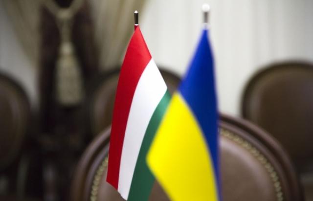 Закарпатська ОДА відкликала скандальний лист щодо угорськомовних вчителів