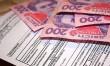 На Закарпатті знову підвищаться тарифи на комунальні послуги