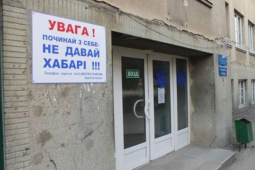 У Мукачівській ЦРЛ стверджують, що у медустанові надали допомогу 653 жителям району
