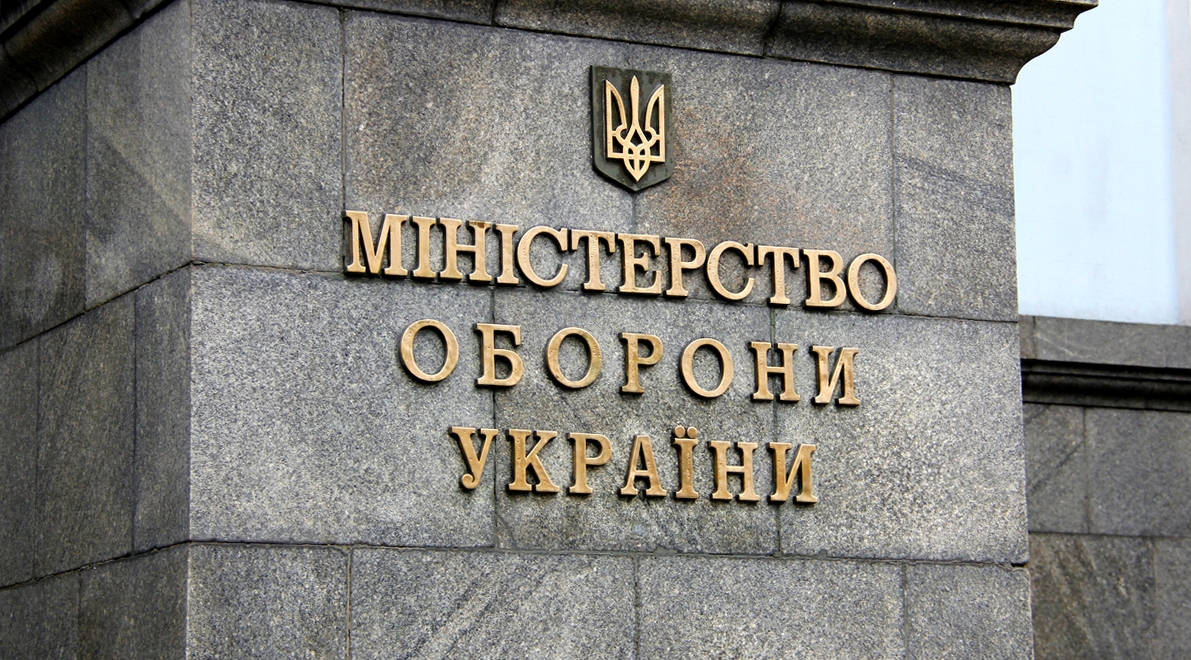 Міноборони повернули земельні ділянки у Закарпатській області