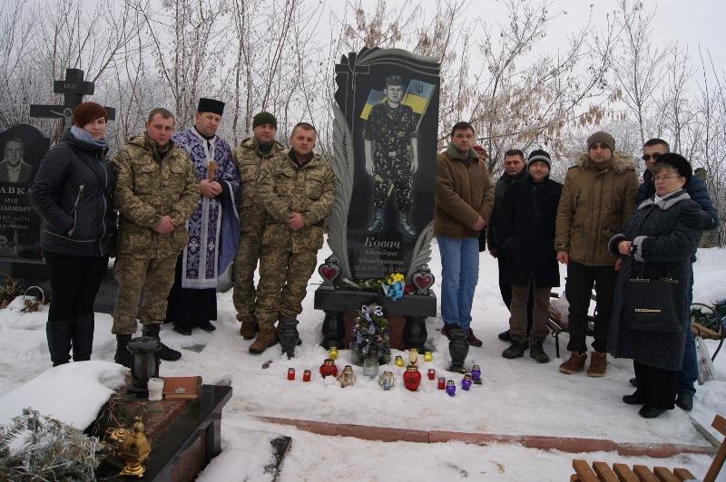 Вшановано пам'ять загиблого закарпатця, який розпочав сумний список вбитих на війні захисників з Виноградівщини
