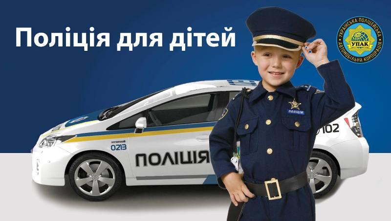 Перший в Україні шкільний патруль запустять на Закарпатті