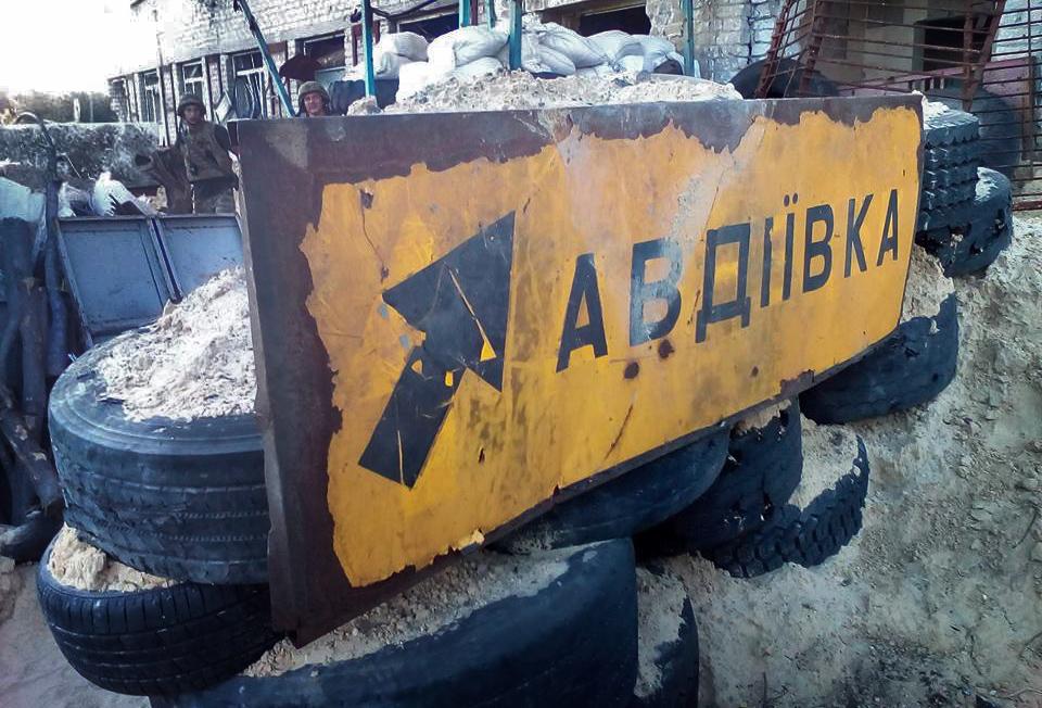 Закарпатці відправили гуманітарну допомогу жителям Авдіївки