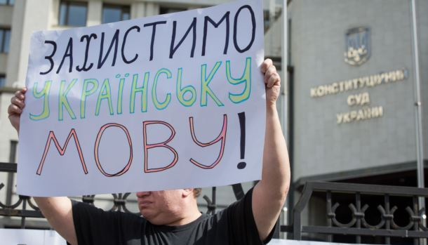 Повна українізація: як нацменшини краю ставляться до законопроектів, які передбачають обов'язкове використання української мови