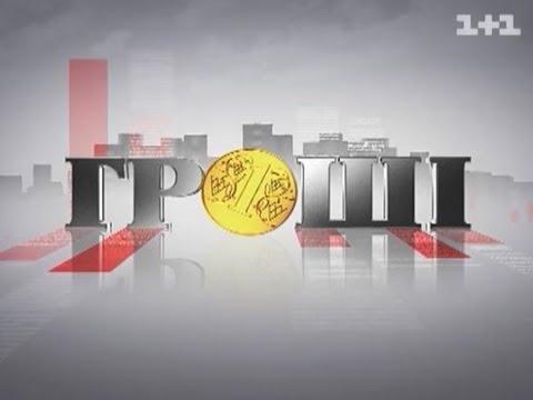 """Програма """"Гроші"""" показала наслідки свого гучного розслідування в Ужгороді"""