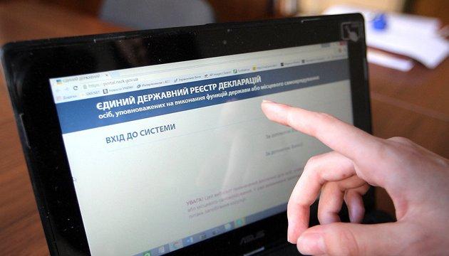 На Закарпатті чиновник не подав електронну декларацію: прокуратура розпочала досудове розслідування