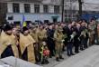 На Закарпатті вшанували пам'ять воїнів-інтернаціоналістів, які загинули в Афганістані