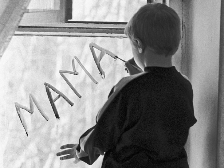 Як дбають про закарпатських дітей-сиріт