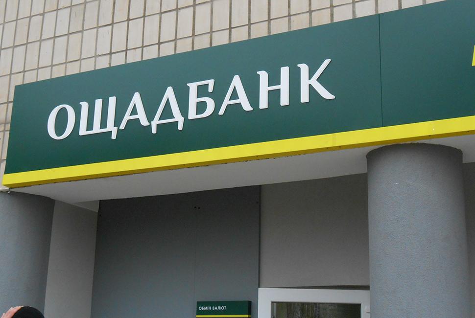 """Водій інкасаторського авто """"Ощадбанку"""" розповів деталі містичного зникнення грошей у Мукачеві"""