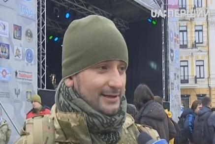 У Києві вшанували пам'ять бійців 128-ої бригади із Закарпаття – захисників Дебальцівського плацдарму