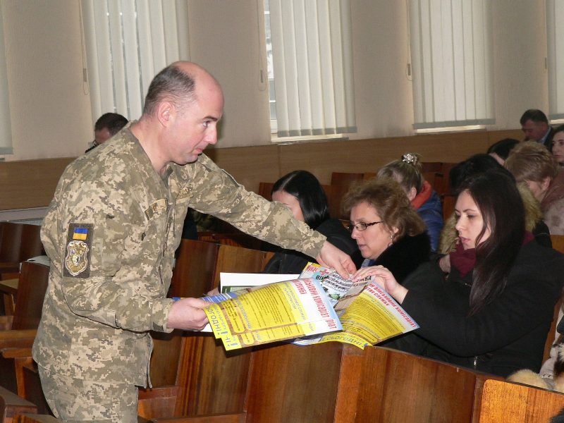 У Мукачівській РДА говорили про призовників та військовозобов'язаних