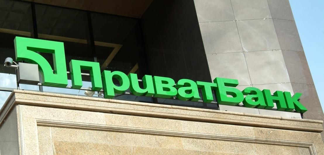 """Закарпатська область розмістила бюджетні гроші на депозит у """"Приват Банку"""""""
