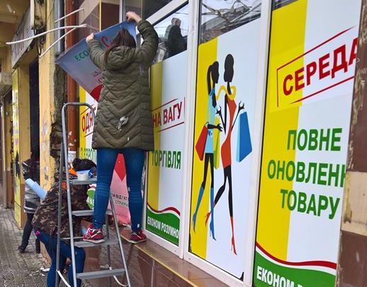 15 незаконно встановлених білбордів демонтують у Мукачеві