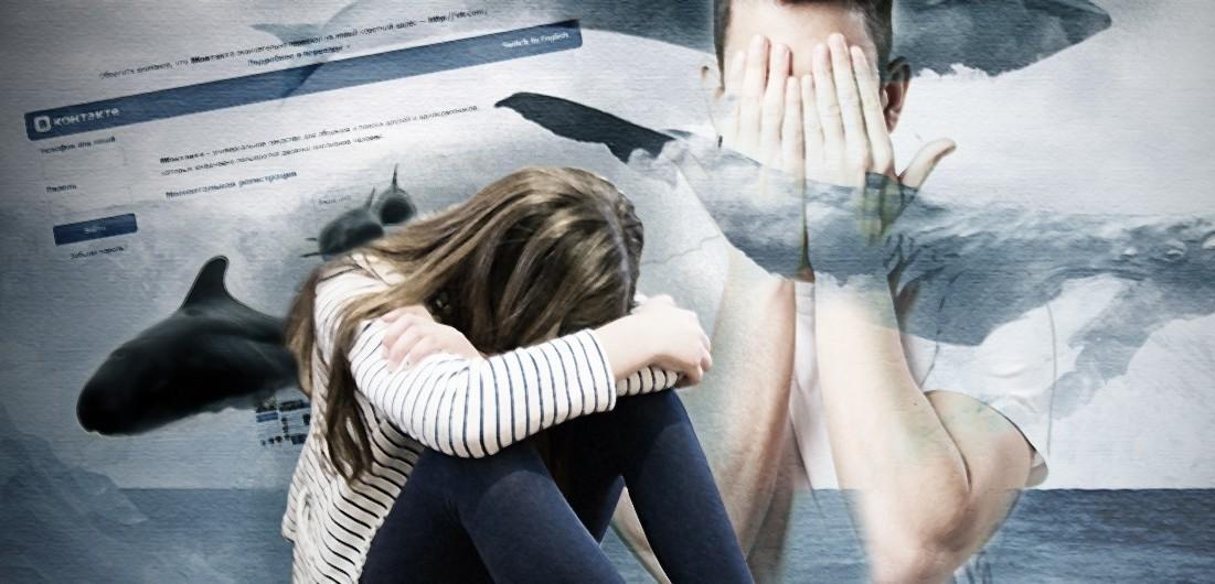 """Небезпечні ігри школярів у """"групах смерті"""": батькам радять стежити за поведінкою своїх дітей"""