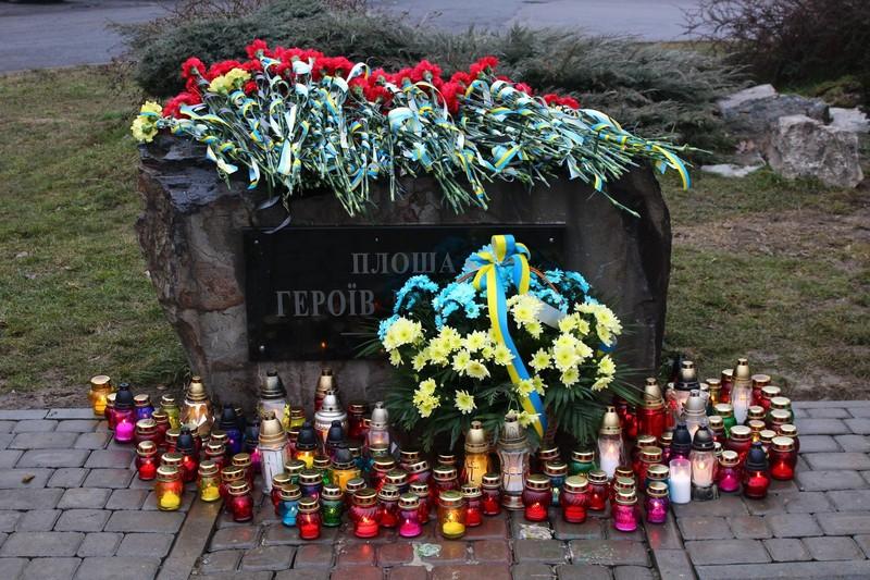 Пам'ять Героїв Небесної Сотні вшанували в Мукачеві