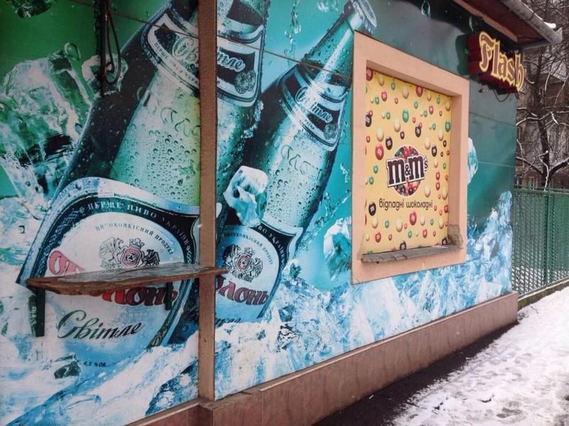 У Мукачеві продовжують боротися з зовнішньою рекламою