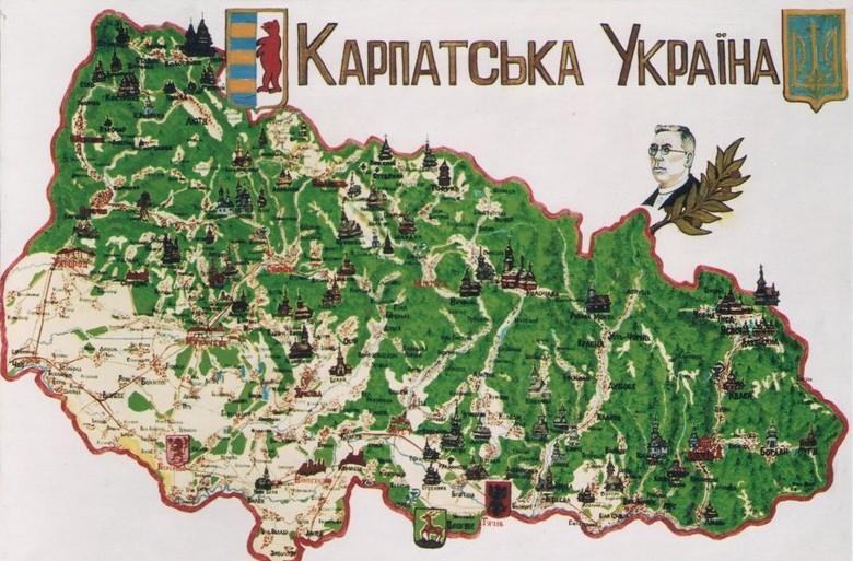 """У Хусті пройдуть """"Стежками Карпатської України"""""""
