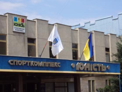 Ужгородський спорткомплекс «Юність» потребує ремонту