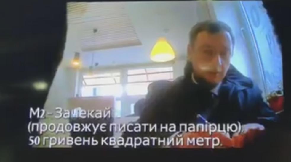 Прокуратура оприлюднила відео щодо причетності заступника мера Ужгорода Іштвана Цапа до корупційного скандалу
