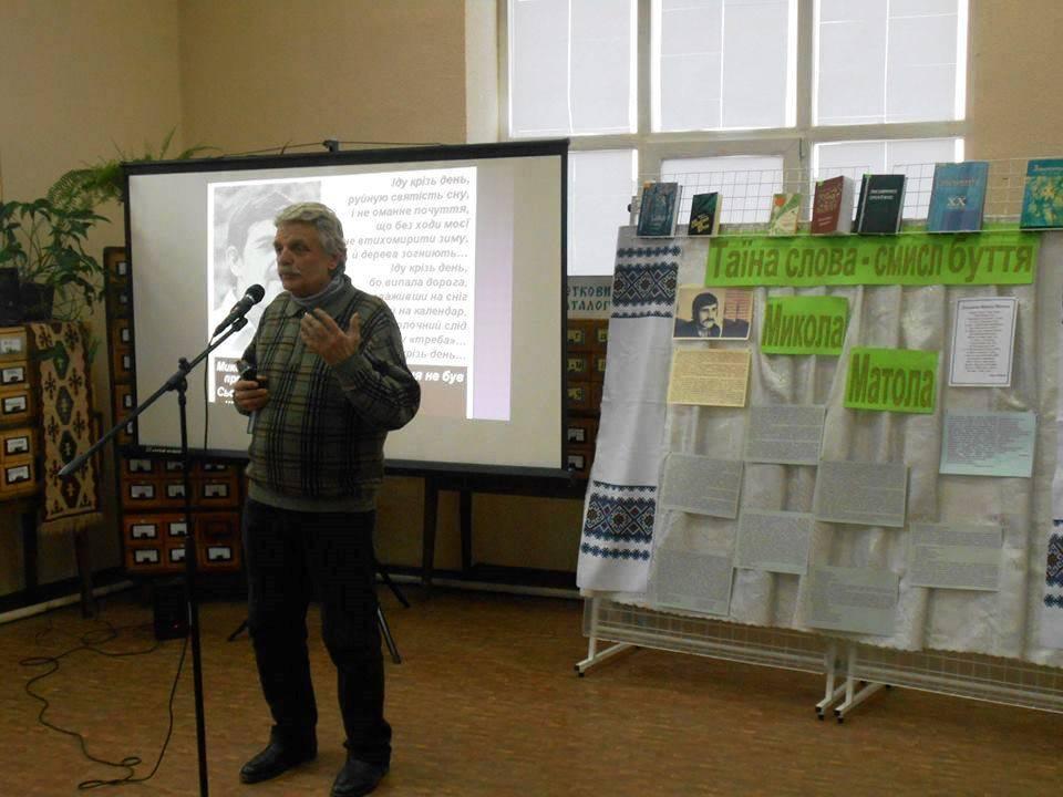 У Мукачеві вшанували пам'ять поета Миколи Матоли