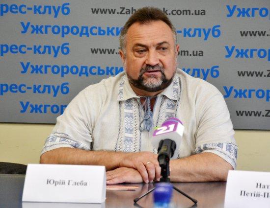 В.о. директора Мукачівського драмтеатру став Юрій Глеба