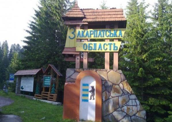 Закарпаття представлять на Міжнародній туристичній виставці в Угорщині