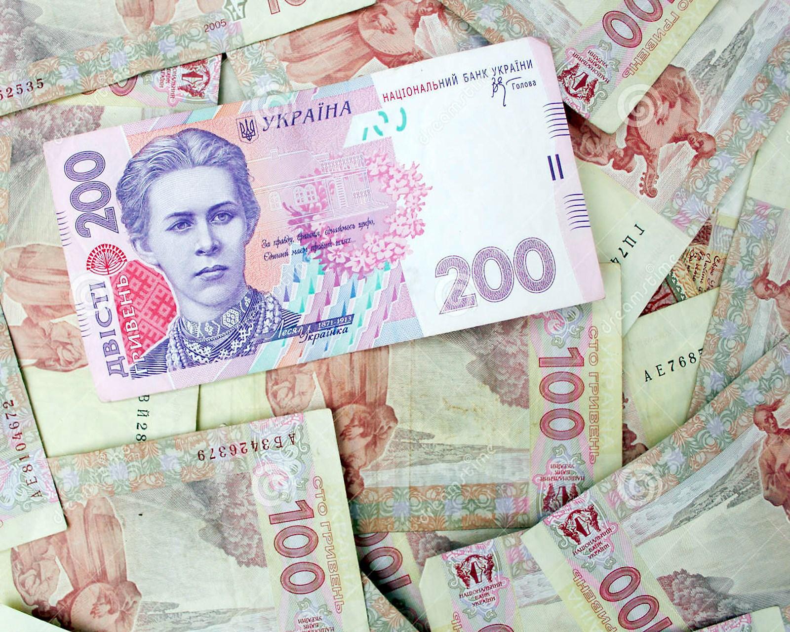 У Мукачеві чоловік розрахувався за хліб сувенірною купюрою номіналом 200 гривень
