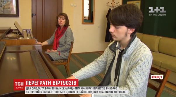 Закарпатський школяр здобув відразу три медалі на конкурсі піаністів у Франції