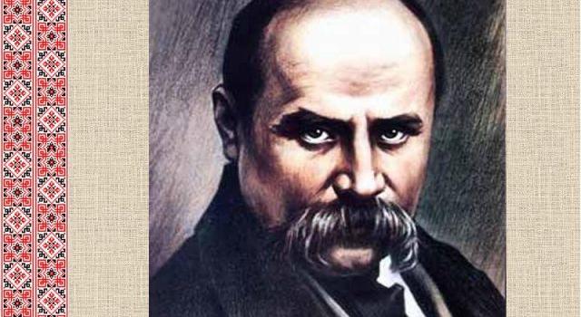 Провідні артисти краю виступлять на концерті, присвяченому Кобзареві