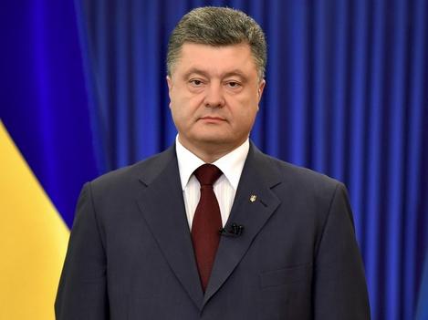 Петро Порошенко відзначив двох закарпатців державними нагородами