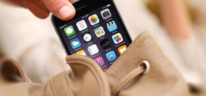 На Виноградівщині школярі вкрали айфон у жінки