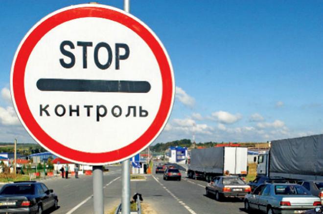 Через підроблені документи машина українця опинилася на штрафмайданчику Закарпатської митниці