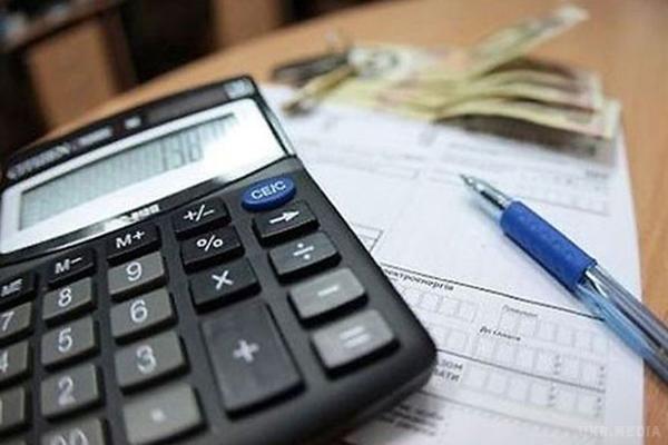 Нові тарифи і субсидії: не всім закарпатцям вдається отримати державну допомогу