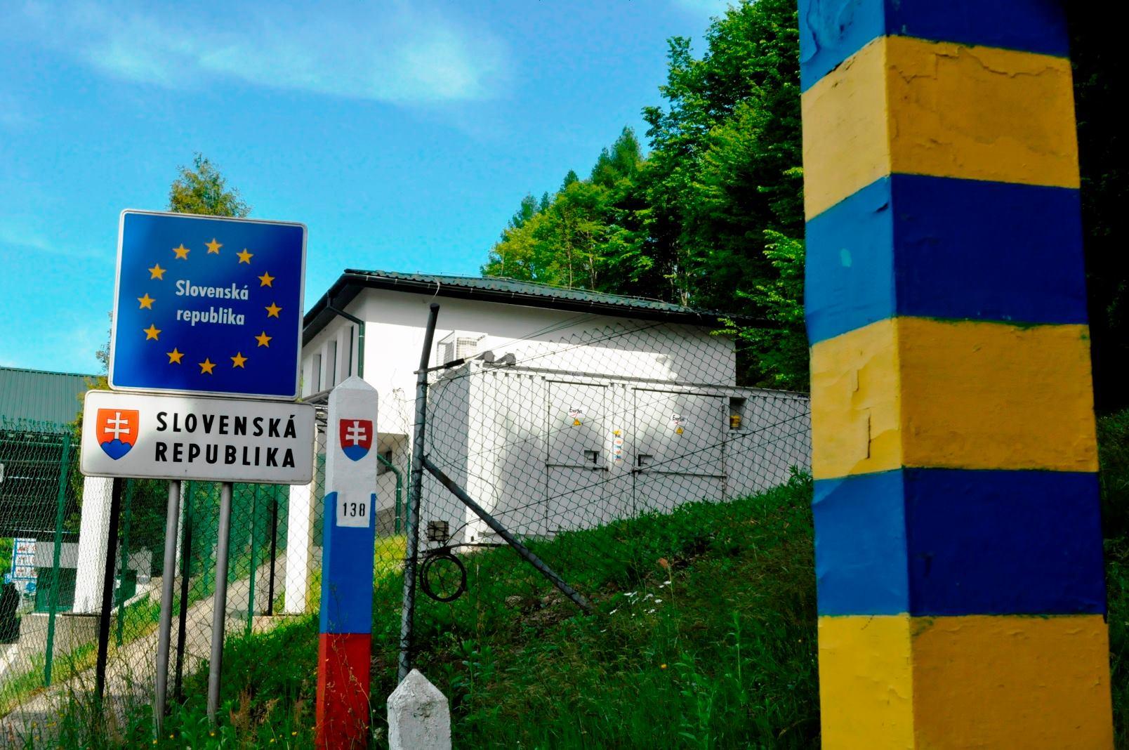 Лісівники та прикордонники спільно взяли під охорону кордон зі Словаччиною