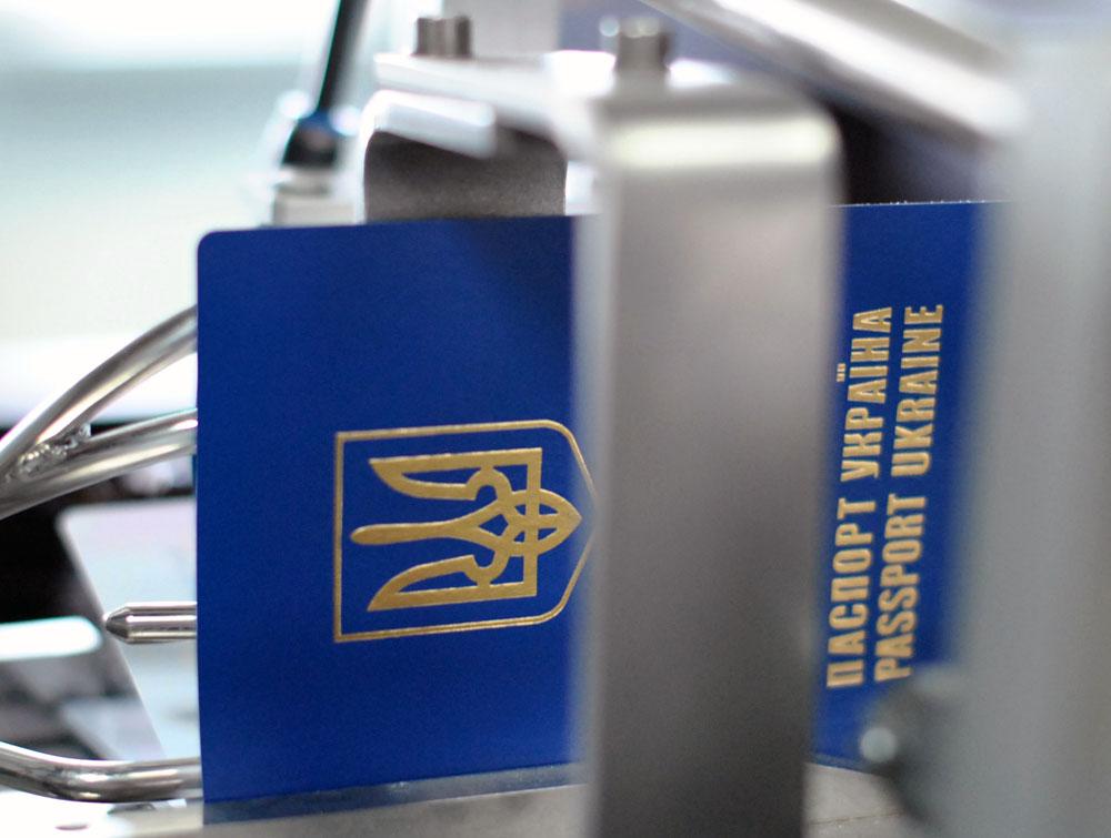 Комітет Європарламенту затвердив безвізовий режим для України