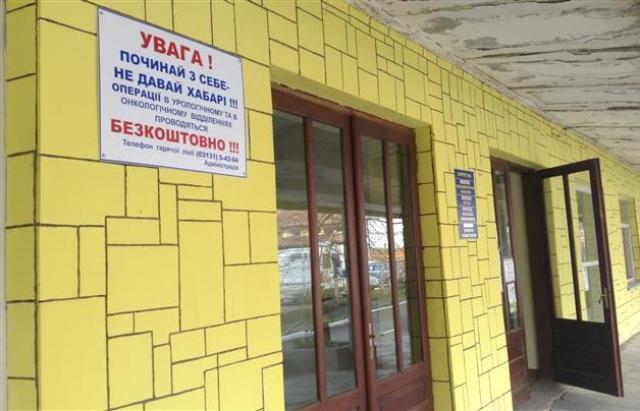 Балога запропонував створити у Мукачеві госпітальний округ, а мерія розхвалила Мукачівську ЦРЛ
