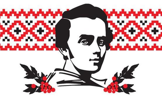 Пророчі слова Шевченка прозвучали в Ужгороді