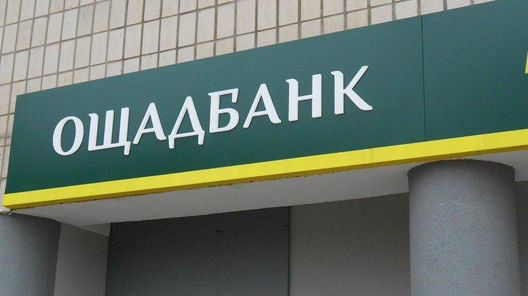 """Затримано чоловіка, якого підозрюють у зникненні майже мільйона гривень із """"Ощадбанку"""" Мукачева"""