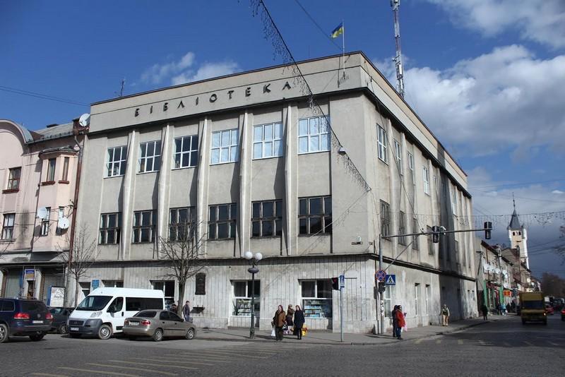 На ремонт бібліотеки в Мукачеві виділили півтора мільйона гривень