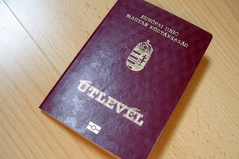 В Україні планують заборонити подвійне громадянство