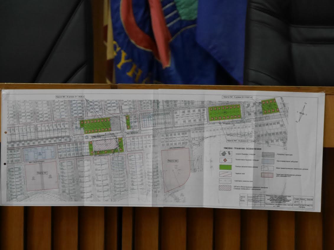 В Ужгороді обговорили питання житлової забудови садибного типу для учасників АТО
