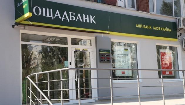 """У справі резонансного зникнення грошей із відділення """"Ощадбанку"""" Мукачева розпочалися судові процеси"""
