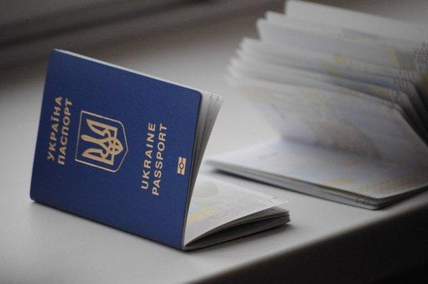 Понад 112 тисяч закарпатців отримали біометричний закордонний паспорт